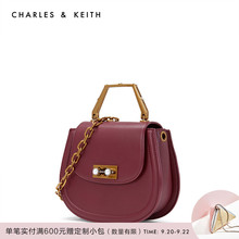 CHARLES & KEITH saddle bag CK2-50150806 stereo metal handle decoration lady handbag