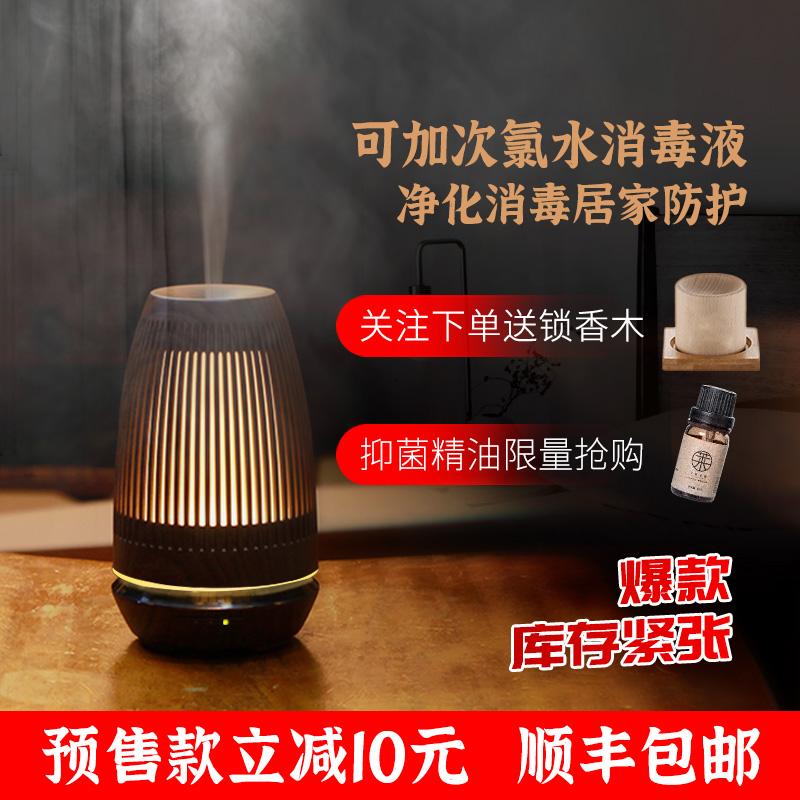 莱歌超声波香薰机精油家用雾化香薰灯加湿器卧室助眠小型薰香氛机