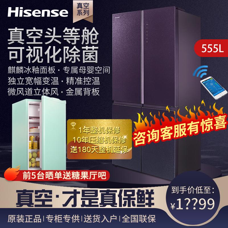 Bcd-555wtdgvbpiv Hisense vacuum refrigerator four door cross door refrigerator air-cooled and frost free
