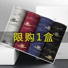 潇铭男士内裤男平角裤莫代尔中腰透气青年个性潮四角裤大码短裤头
