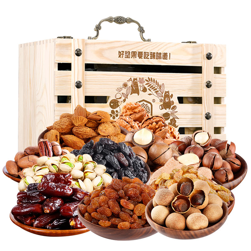 Zhenwei imported nut gift box wooden bag 2130g global honor gift dried fruit Mid Autumn Festival gift bag