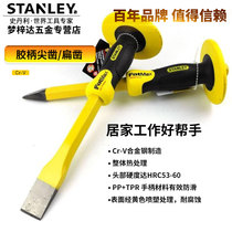 Stanley Tool 16-329-23 332 glue handle Cement tip chisel 4mm glue handle Masonry chisel 300mm long