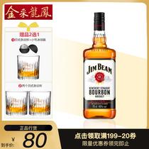 正品行货美国原装洋酒sDanielJack杰克丹尼田纳西州威士忌