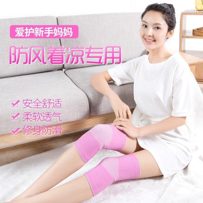 加厚粉色耐磨时尚护膝保暖女士膝盖短外穿可爱秋冬透气过膝骑行成