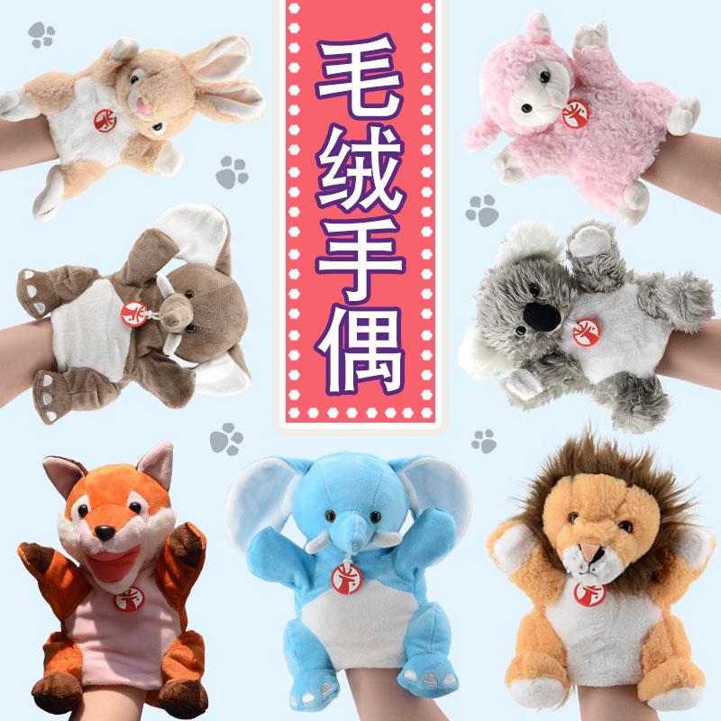 Интерактивные куклы Артикул 602563590301