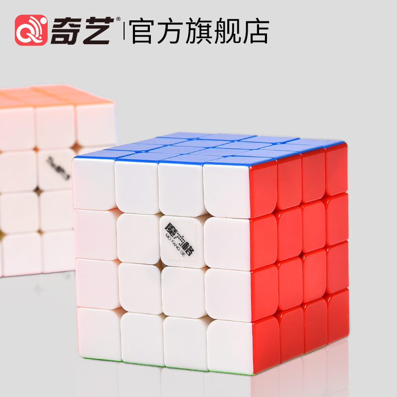 奇艺魔方格无缺mini m四阶磁力魔方4阶顺滑比赛益智玩具套装全套