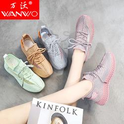 万沃柳岩代言椰鞋子秋季女鞋新款2020情侣鞋运动鞋女秋ins跑步鞋