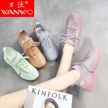 万沃柳岩代言椰鞋子夏季女鞋新款2020情侣鞋运动鞋女ins潮跑步鞋