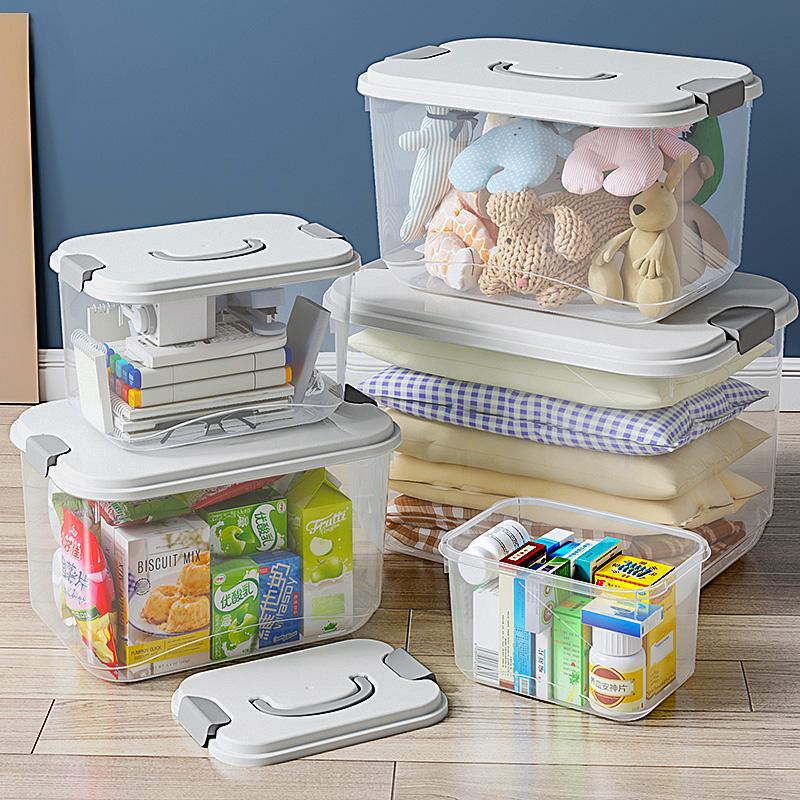 零食收纳箱透明塑料收纳盒家用有盖玩具整理箱书小号学生储物盒子