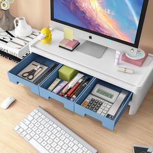 台式电脑增高架办公桌面显示器屏幕底座支架键盘收纳盒垫高置物架