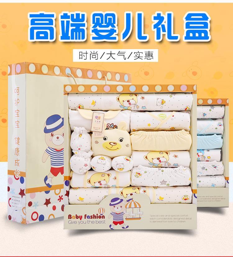 特价纯棉刚出生婴儿衣服新生儿礼盒0-3个月6套装春秋冬季宝宝用品