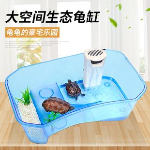 家用饲养乌龟专用豪华别墅创意生态缸两用箱龟池盒子房子窝大小型