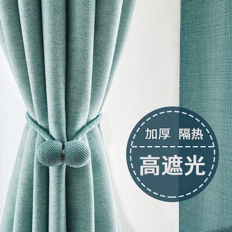 11月26日最新优惠北欧现代简约成品轨道式天鹅绒窗帘