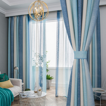 2019 New Mediterranean Gradient stripe curtain finished ins Nordic shading cloth bedroom living room modern simplicity