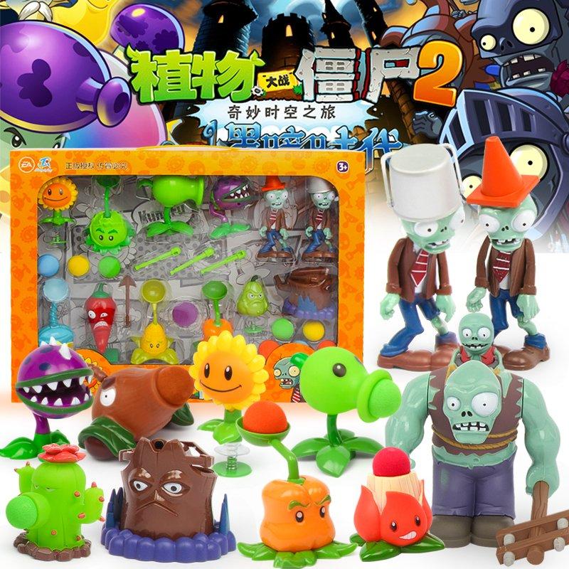 11-30新券益智逼真光滑巨人豌豆可发射套装植物大战僵尸玩具男孩礼物开拓软