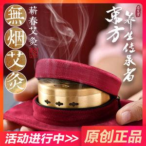 艾灸盒随身灸家用宫寒去湿气纯铜罐全身无烟热敷包袋家庭式熏蒸仪