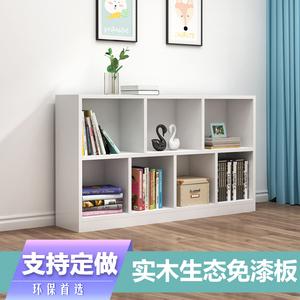 儿童书架实木简约落地收纳矮柜子学生置物架省空间格子书柜经济型