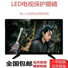 高清护眼小液晶21电视机17智能22网络24WiFi26特价15彩电19寸平板