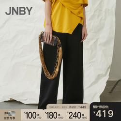 JNBY/江南布衣阔腿裤20夏新品简约棉麻高腰直筒裤5JB312820