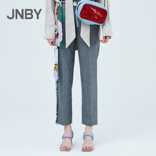 JNBY / Jiangnan cloth 20 spring and summer discount new suit pants burr Plaid straight pants women 5jb311060