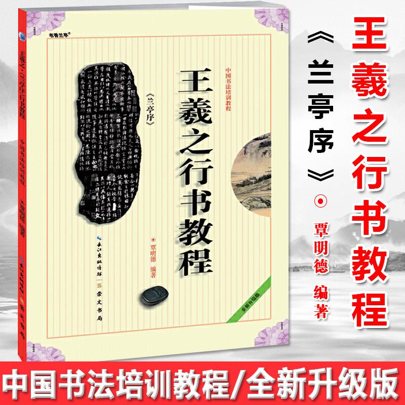 Китайская каллиграфия Артикул 606242930000