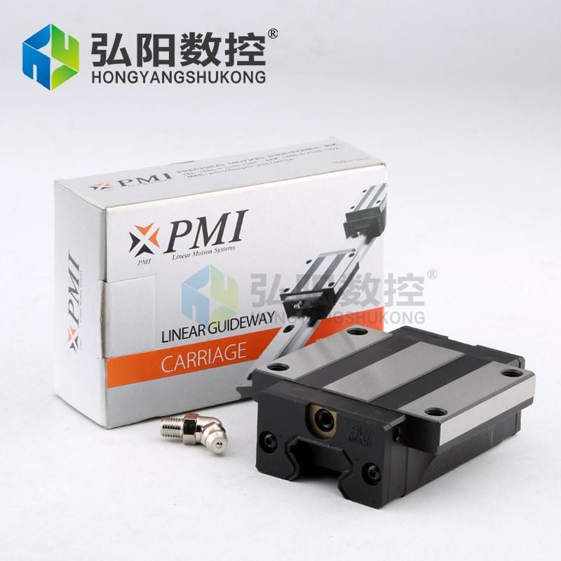 雕刻机PMI滑块 银泰MSA20/25/30导轨滑块 方形带法兰直线导轨轴承,可领取元淘宝优惠券