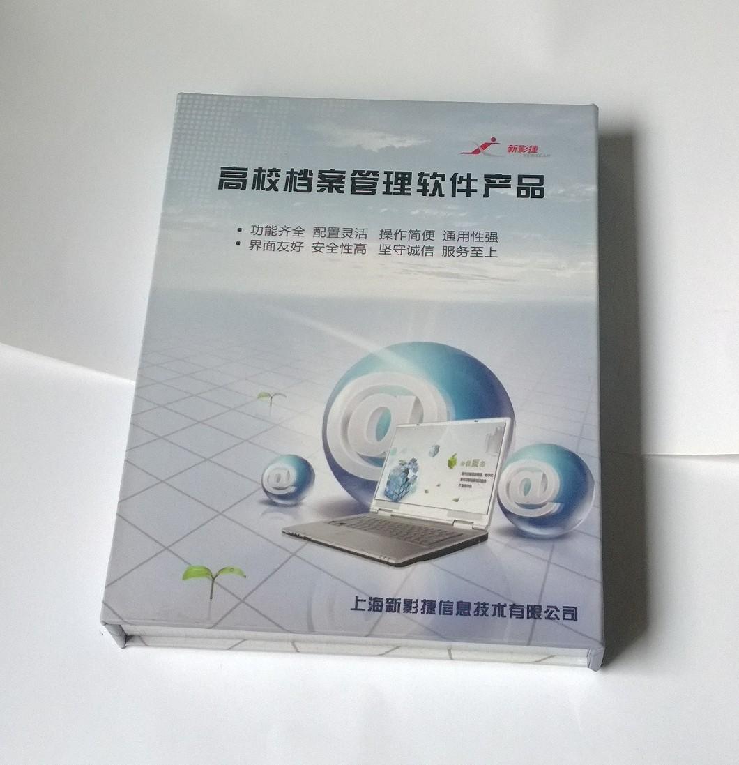 光盘加密狗U优盘软件包装盒彩印50个起小批量个性化定制热卖