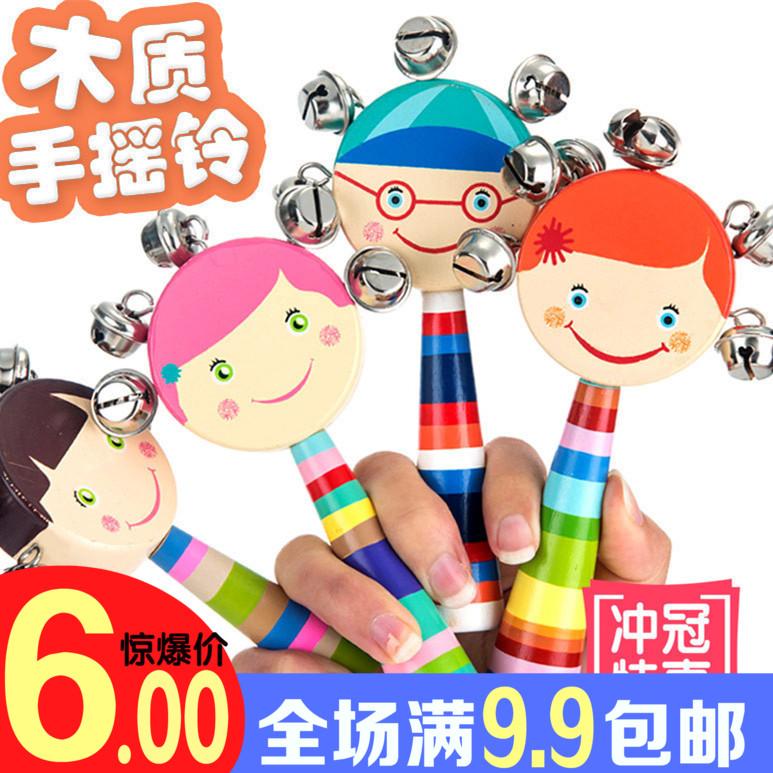 木质手摇铃0-12个月婴幼儿玩具小铃铛哄娃摇铃手铃婴儿手抓可咬