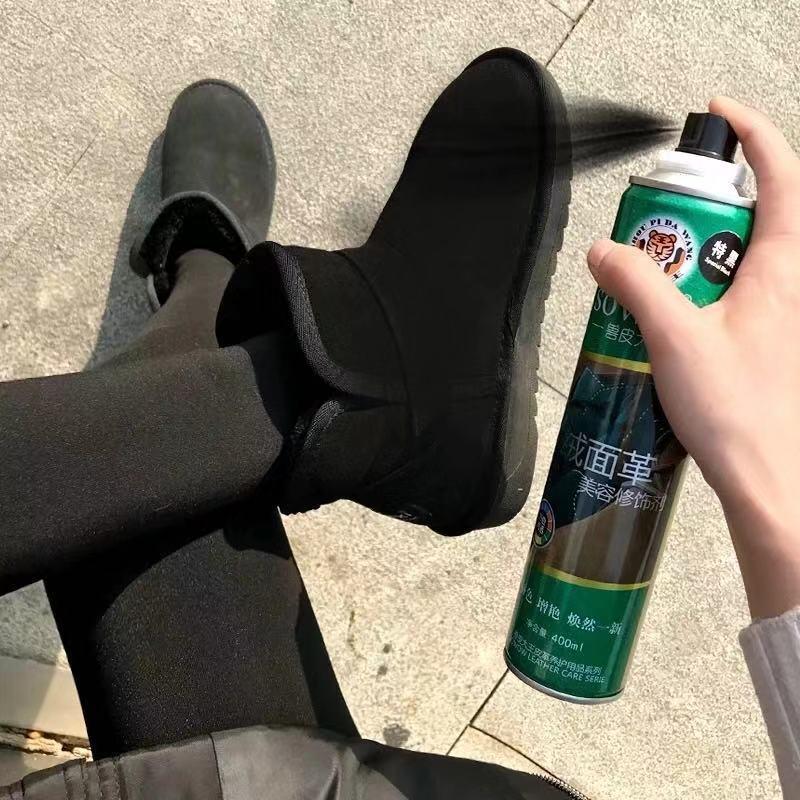 翻毛皮鞋清洁护理磨砂鞋打理液鞋油