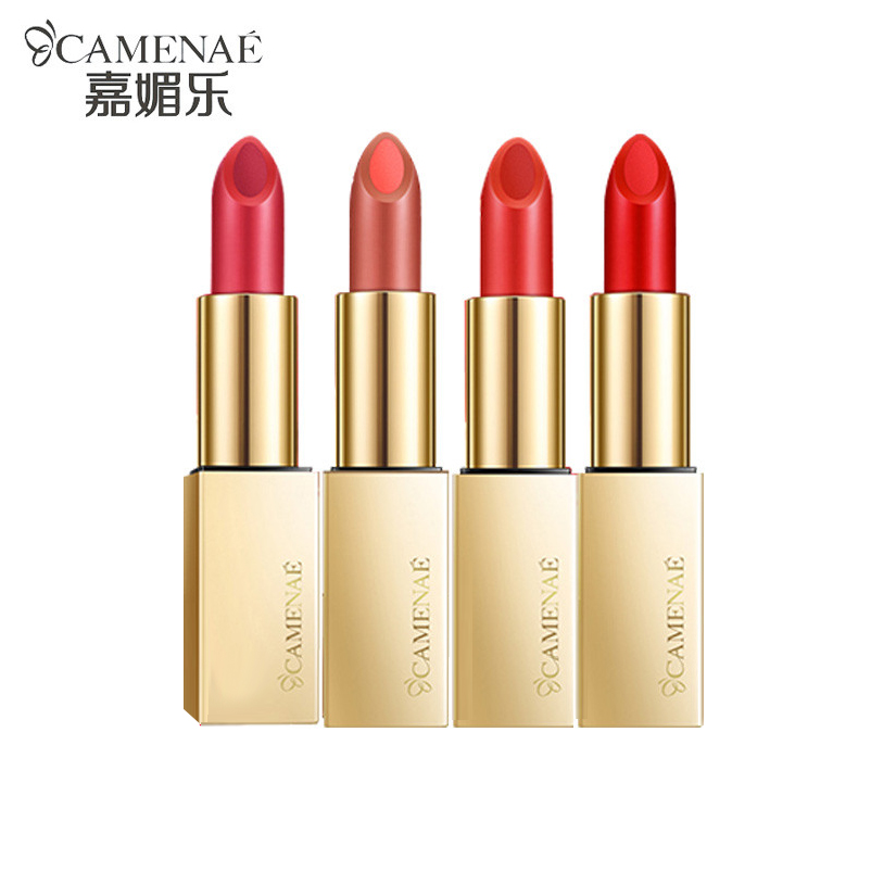 嘉媚乐玫瑰双色精油口红多色可选护唇美妆