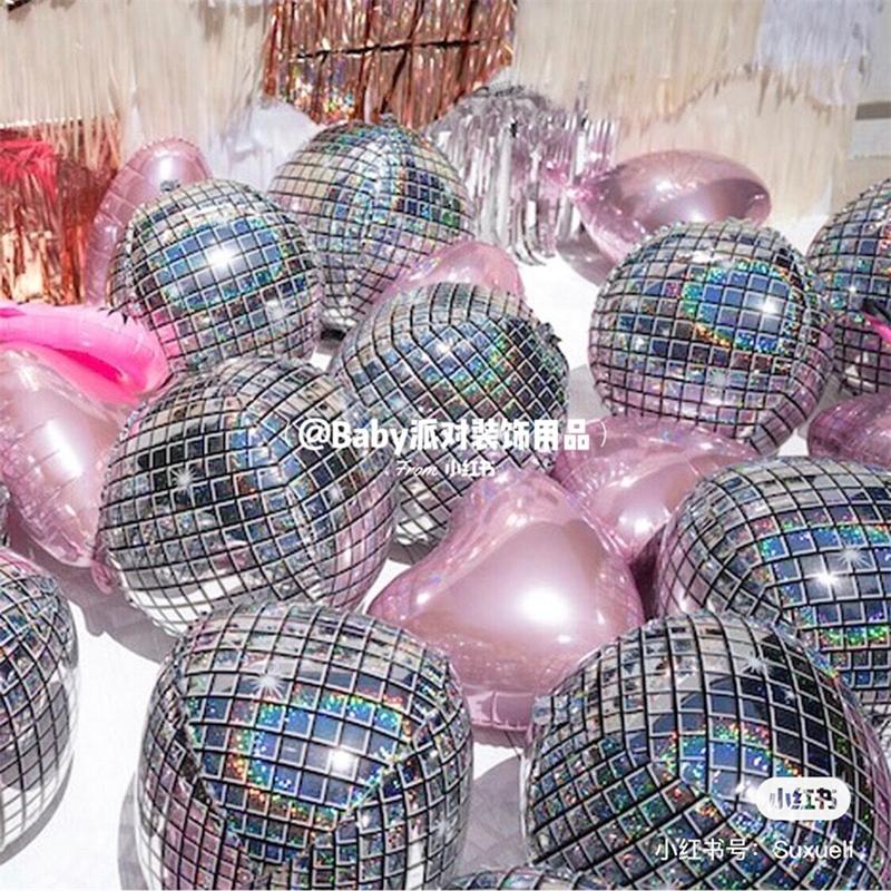4D铝膜 气球 镭射迪斯科宝宝生日少女心圆形婚礼派对开业周年布置