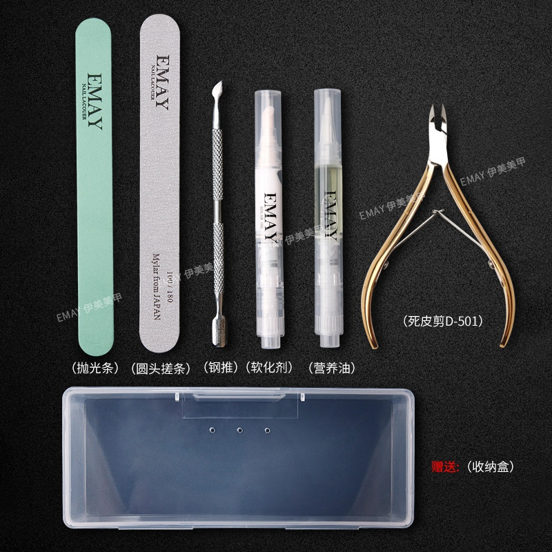 New Emay manicure tool set D501 nail dead skin scissors steel push personal care dead skin softener home