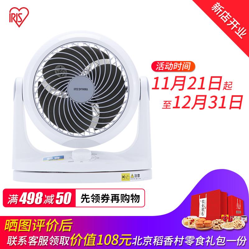 日本IRIS/爱丽思循环扇电风扇台扇空气迷你电扇家用宿舍台式