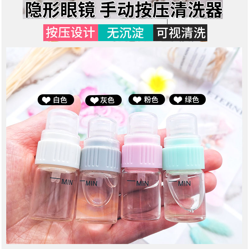 Contact lens cleaner manual rotation press manual electric compact myopia beauty pupil box automatic ultrasonic kw