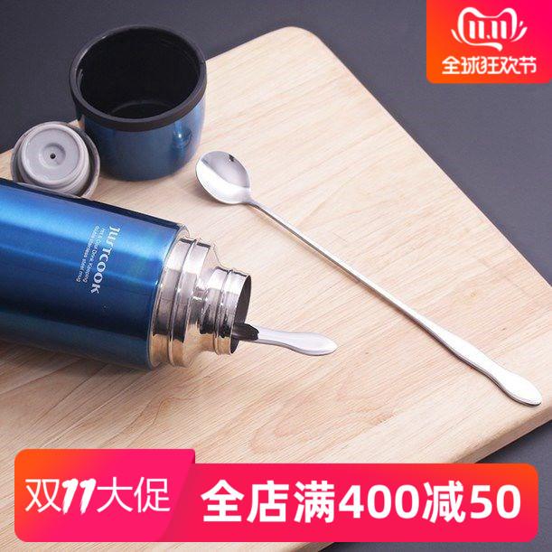 咖啡加长30cm甜品果酱20cm不锈钢长柄圆头勺结-圆棒钢(汉宏旗舰店仅售13.76元)
