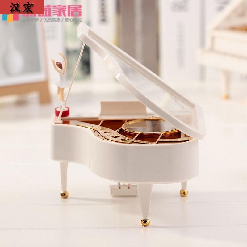 精品钢琴音乐盒水晶球八音盒生日礼物 情人节送生日礼物女友礼品