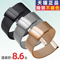 查看卡洛时代用DW手表带男女超薄米兰钢带不锈钢精钢金属通用手链价格