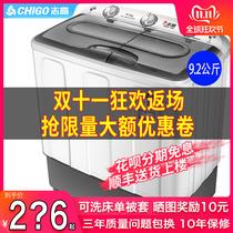 迷你洗衣机小型婴儿童宝宝单筒桶家用半全自动1708XPB35小鸭牌