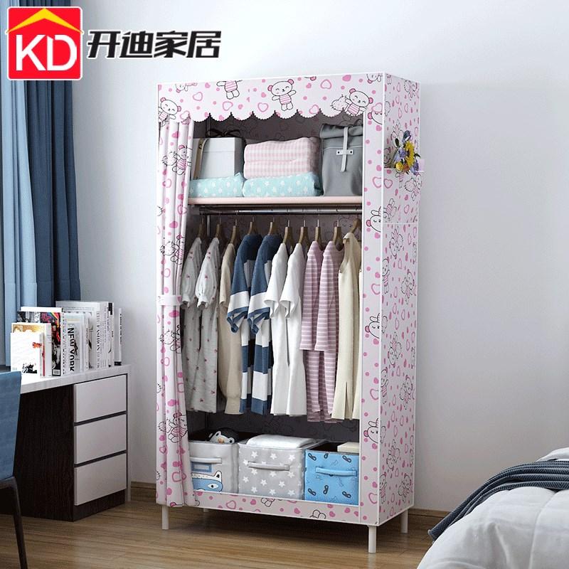 简易衣柜宿舍简约现代经济型组装满40.87元可用1元优惠券