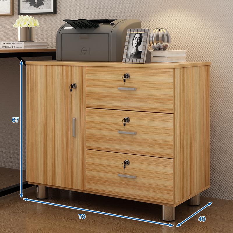 (用20.13元券)木质办公文件柜子公司打印机矮柜