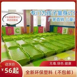 幼儿园塑料床午睡婴儿床培训辅导班叠加床儿童床托管班专用叠叠床图片