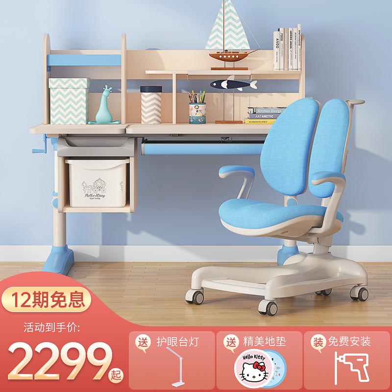 HelloKitty儿童学习桌学生书桌实木写字桌椅儿童桌椅套装可升降