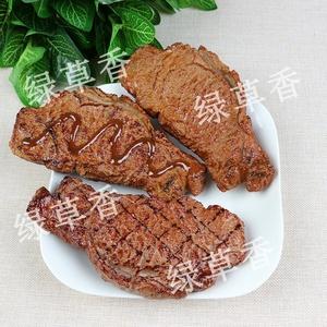 仿真食物食品模型牛排塑料肉类玩具西餐厅酒店装饰样板摆设道具