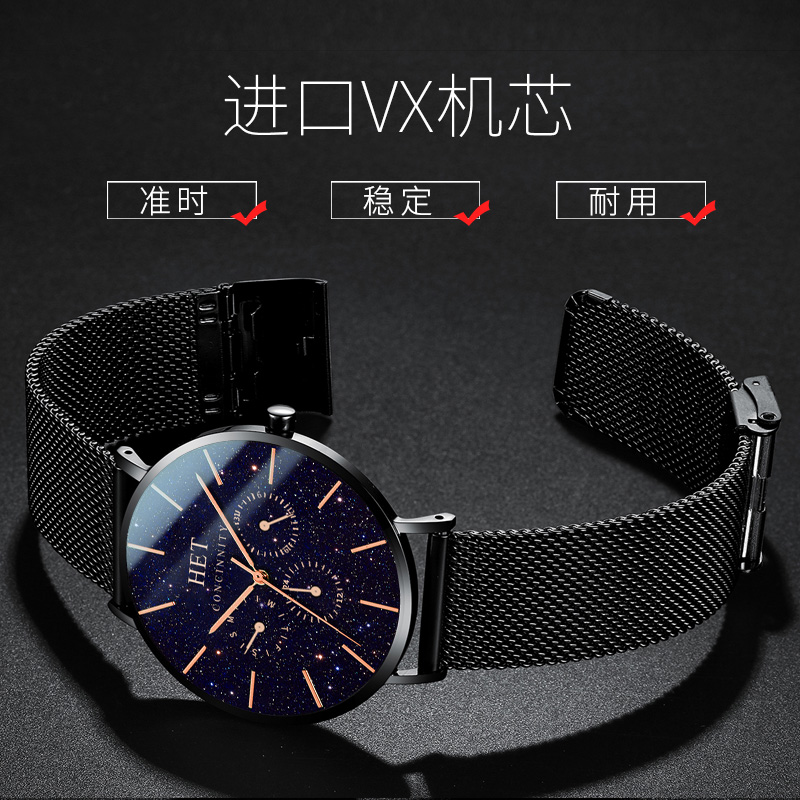 Star junior middle school students watch mens high school trend multi function mens watch quartz watch waterproof concept mechanical watch