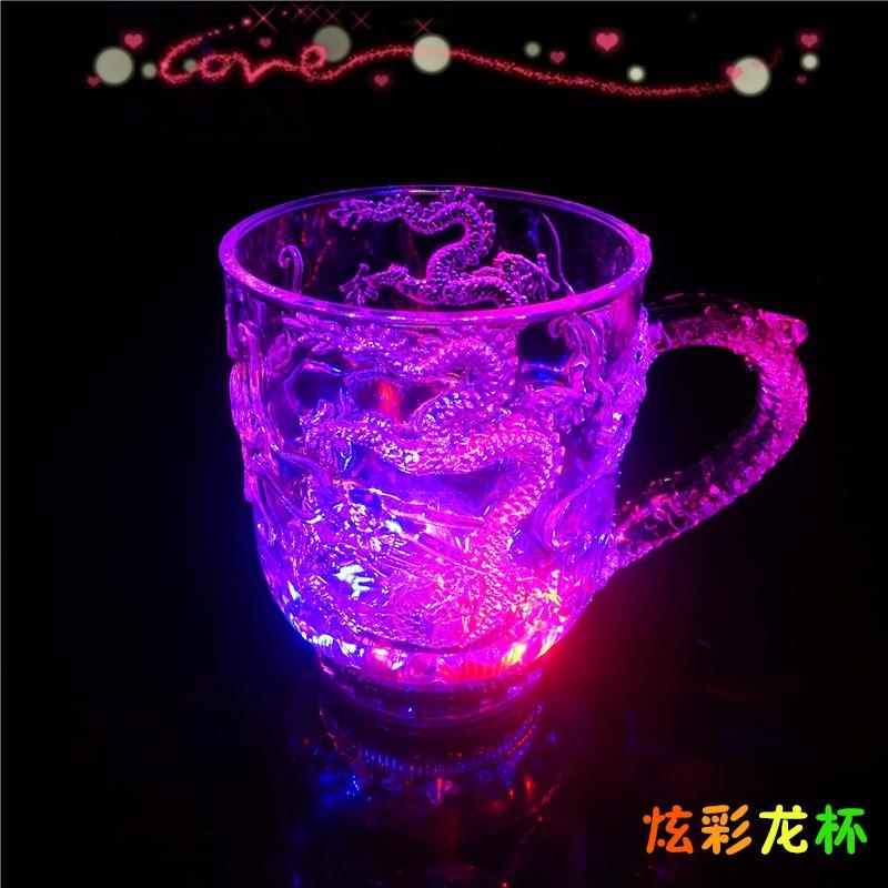 10月14日最新优惠发光杯创意生日礼物女生情人节送