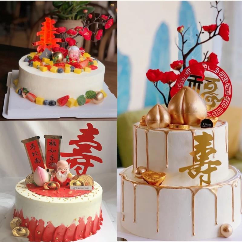 水果多层双层老人祝寿寿星蛋糕西安石家庄天津生日蛋糕同城配送