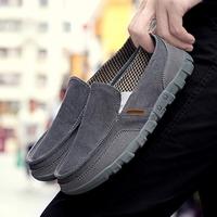 老北京一脚蹬懒人休闲透气男士男鞋质量可靠吗