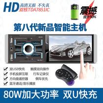 充电器车充音乐usb播放器蓝牙接收器汽车mp3咚咚语音智能声控车载