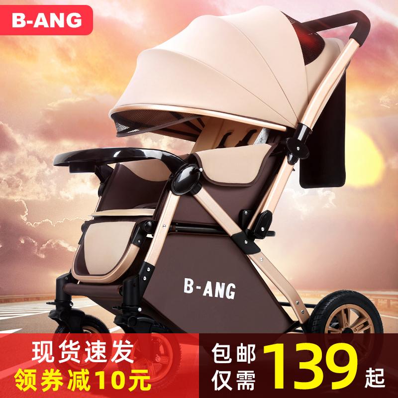 Складные коляски для детей Артикул 619755897888
