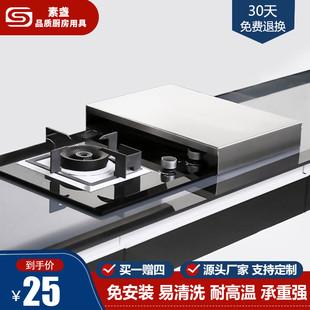 不锈钢电磁炉支架燃气灶台盖板煤气天然气灶盖板垫板架子底座厨房价格
